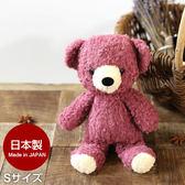 Hamee 日本製 手工原創商品 細緻絨毛娃娃 軟綿綿系列 療癒玩偶 禮物 泰迪熊 (酒紅紫/S) 640-110046