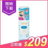 MANDOM Bifesta 溫和即淨眼唇卸妝液145ml【小三美日】$249