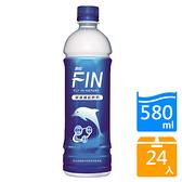 黑松FIN健康補給飲料580mlx24入/箱【愛買】