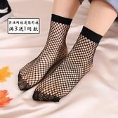 蕾絲網襪長筒襪過膝高半筒襪吊帶襪性感黑絲襪子女長款細網紗