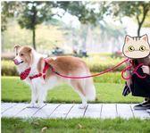 狗狗牽引繩小狗鏈子項圈泰迪金毛貓小型犬大型犬遛狗繩子寵物用品梗豆物語