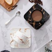 咖啡杯大理石金紋歐式小奢華咖啡杯套裝英式下午茶杯拿鐵杯卡布奇諾送勺