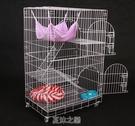 貓別墅 雙層三層貓籠折疊加粗二層寵物籠荷蘭豬加密兔籠狗籠 快速出貨