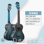 歡慶中華隊吉他安德魯初學者入門男女單板23小吉他成人學生可愛LX