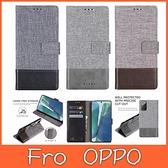 OPPO Reno5 5G Reno5 Pro 5G 商務質感皮套 手機皮套 插卡 支架 掀蓋殼 皮套 保護套