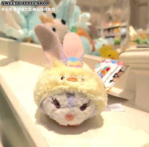 (現貨&樂園實拍) 香港迪士尼 樂園限定 史黛拉兔 TSUM TSUM 茲姆茲姆 復活節 兔裝 沙包玩偶娃娃