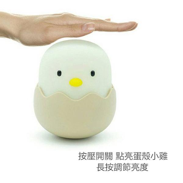 療癒系舒壓新款蛋殼小雞情感小夜燈 超萌小雞 不倒翁 一按就亮(暖黃光)