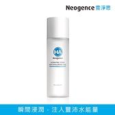霓淨思玻尿酸浸潤精華化妝水150ml
