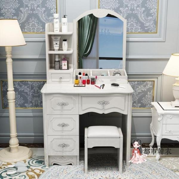 化妝桌 歐式梳妝台臥室現代簡約小型網紅INS風公主帶化妝台收納櫃一體T