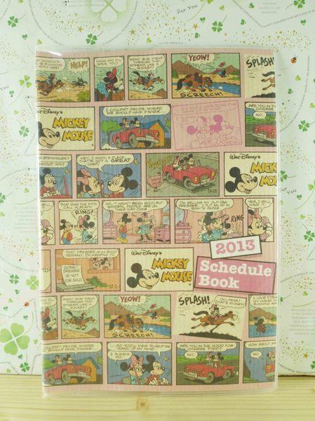 【震撼精品百貨】Micky Mouse_米奇/米妮 ~證件套-漫畫