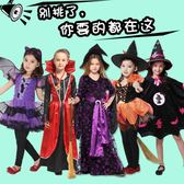 萬圣節兒童服裝cosplay南瓜女巫蝙蝠吸血鬼白雪公主裙演出服女童