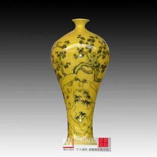景德鎮 陶瓷器 花瓶 梅瓶