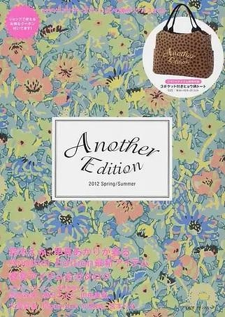 (二手書)Another Edition 2012Spring/Summer (e‐MOOK