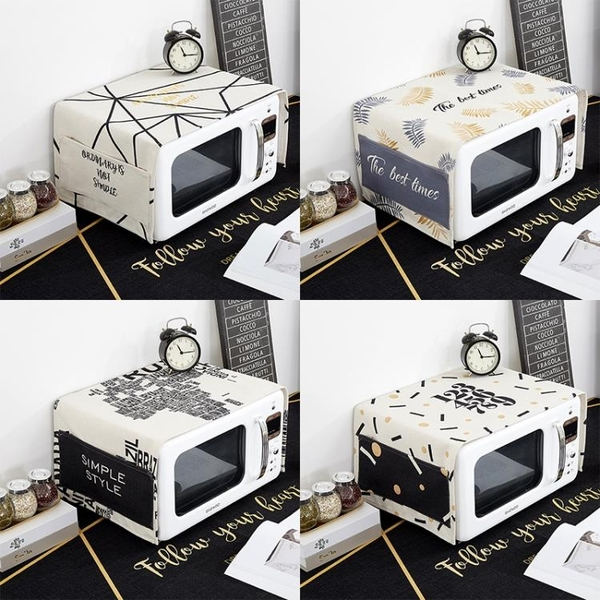 簡約幾何微波爐罩格蘭仕美的罩布家用防油廚房烤箱長方蓋布防塵布 快速出貨