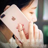 手機支架多功能懶人桌面支撐架子通用女款超薄環指支架 概念3C旗艦店