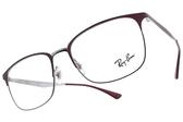 RayBan 光學眼鏡 RB6421 3002 (紅-銀) 經典百搭眉框款 # 金橘眼鏡