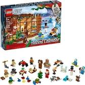 【LEGO樂高】 City Advent Calendar - Building #60235