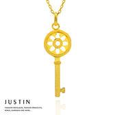 Justin金緻品 黃金項鍊 花鑰情懷 金飾 9999純金套鍊 金鑰匙