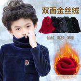 男童高領打底衫加絨加厚中大童保暖秋冬t恤長袖兒童上衣 韓慕精品