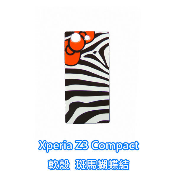 sony Xperia Z3 Compact D5833 Z3C M55W 手機殼 軟殼 保護套 kitty 凱蒂貓 蝴蝶結