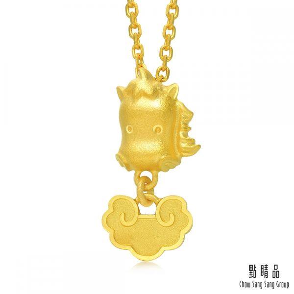點睛品 吉祥系列 十二生肖-成就馬 黃金吊墜