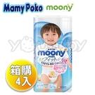 滿意寶寶 moony 日本頂級超薄紙尿褲/褲型紙尿布 -男生XL (38x4包) /輕巧褲/輕巧穿
