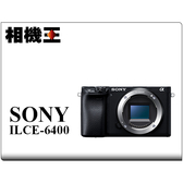 Sony A6400 Body 黑色〔單機身〕平行輸入