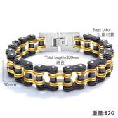 《 QBOX 》FASHION 飾品【B100N934】 精緻個性粗曠黑金色車鏈條造型鈦鋼手鍊/手環(型男專用)