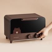烤箱220V電烤箱家用烘焙小型多功能全自動迷你一人食烤蛋糕LX 嬡孕哺