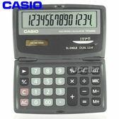 (CASIO)攜帶式14位商用計算機(國家考試)