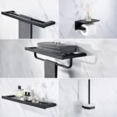 新款德國304不銹鋼電鍍黑色浴巾架浴室掛毛巾架衛生間置物架五金 後街五號