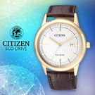 CASIO 手錶 專賣店 CITIZEN 星辰 手錶 AW1233-01A 男錶 光動能錶 小牛皮錶帶 球面強化玻璃