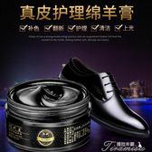 皮革保養油-皮鞋油無色黑色棕色皮革護理真皮衣擦皮鞋神器 提拉米蘇