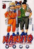 火影忍者NARUTO21