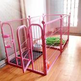 寵物狗圍欄室內大型犬中型犬小型犬金毛泰迪狗籠子圍欄兔子柵欄HRYC 生日禮物