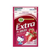 EXTRA 木糖醇沁甜草莓無糖口香糖袋裝 28g【屈臣氏】