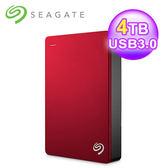 Seagate 希捷 Backup Plus 4TB 2.5吋 外接硬碟 紅