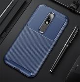 諾基亞 Nokia 4.2 手機殼 創意 甲殼蟲 保護套 3D碳纖維 磨砂 軟殼 全包 散熱 保護殼