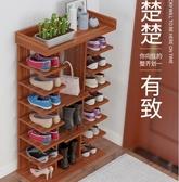 鞋架 鞋架多層簡易家用室內好看經濟型省空間鞋櫃門口放鞋架子宿舍收納【新品限時82折】
