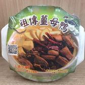 佳佳祖傳薑母鴨1800G/碗【愛買冷凍】