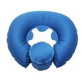 OUTLIVING U型充氣枕 藍色