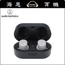 【海恩數位】日本鐵三角 audio-technica ATH-SPORT7TW 真無線運動耳機 灰色