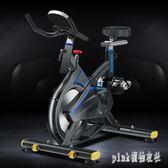 智能動感單車靜音家用室內健身自行車運動健身器材 js10031『Pink領袖衣社』