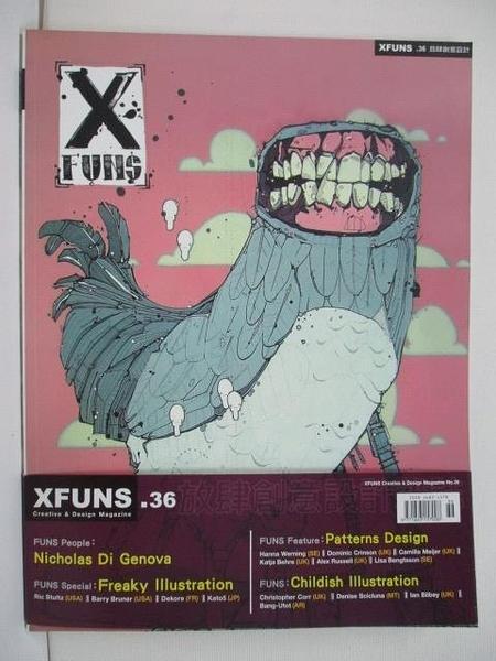 【書寶二手書T1/設計_EE8】Xfuns放肆創意設計_36期_FREAKY & Childish…