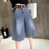 牛仔褲裙 牛仔七分褲女褲夏大碼薄款2021新款冰絲五分短褲六分闊腿褲裙寬松 霓裳細軟