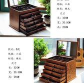 首飾盒 木質高檔首飾盒歐式手飾盒首飾收納盒抽屜式絨布多層首飾箱xw