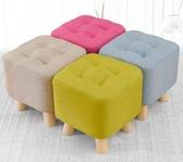 小凳子創意布藝成人小板凳
