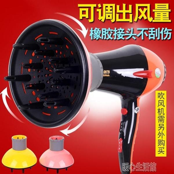 捲髮筒 專業造型風罩吹卷發吹頭發電吹風機散大烘罩器卷發筒風筒頭烘干器 618大促銷