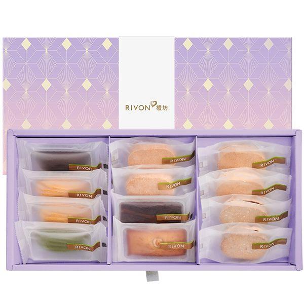 禮坊Rivon-法式綜合點心 12入禮盒 (宅配賣場)