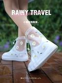 雨鞋雨鞋女加厚耐磨防滑雨鞋套學生時尚防水套透明硅膠水鞋兒童雨靴套  雲朵 上新